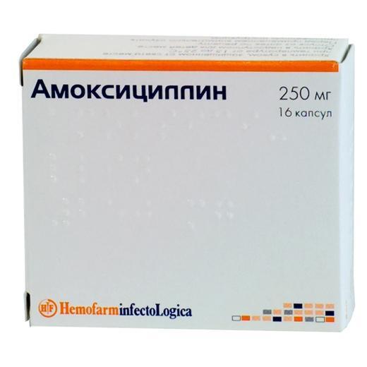 Лечение синусита в домашних условиях у взрослых
